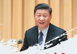 """""""稳""""""""好""""""""进"""",习近平引领中国经济走向2020"""