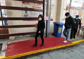 """【城投""""疫""""线日记】防""""疫""""再升级  走红毯回家"""