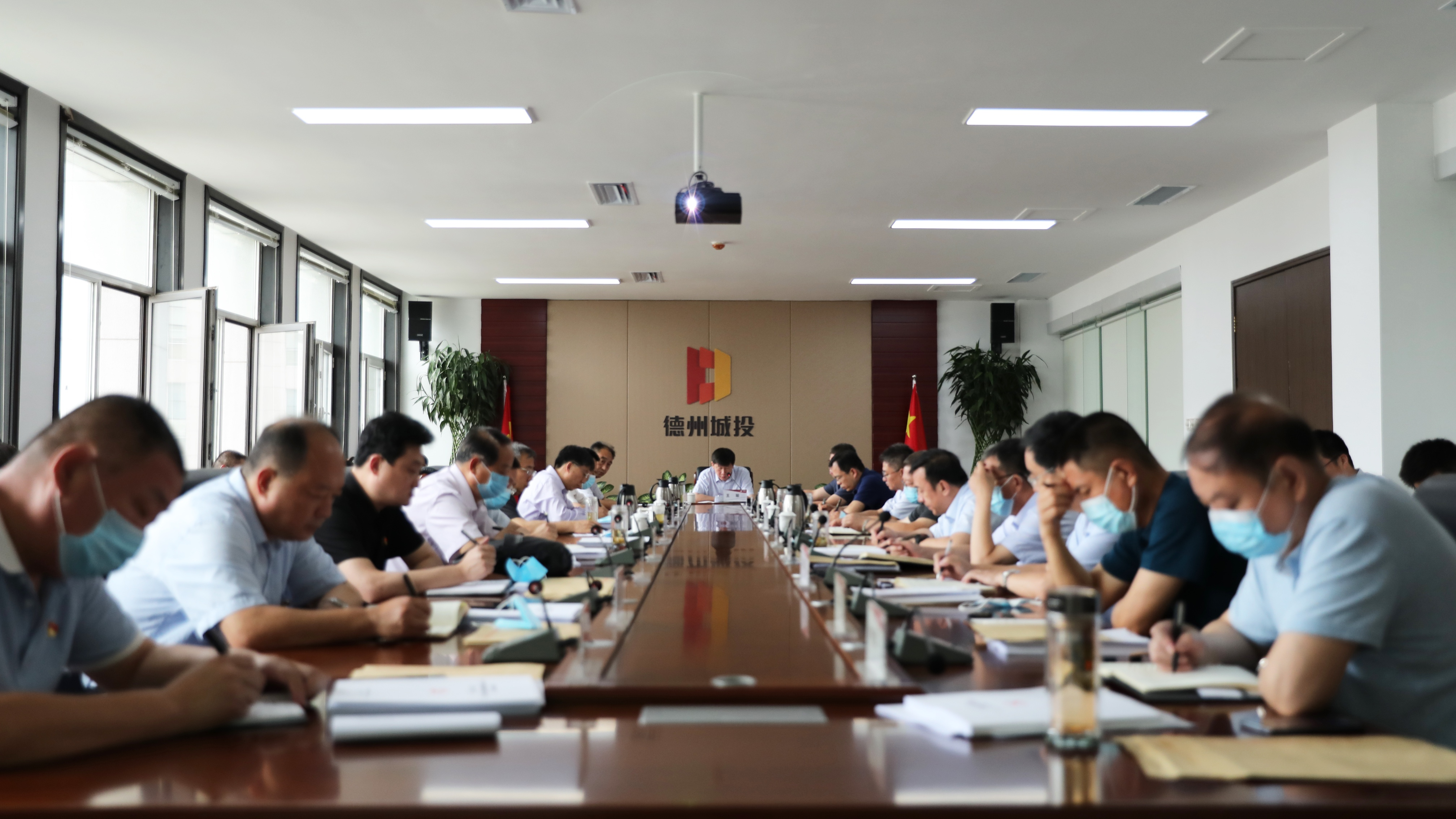 城投集团召开2020年上半年党建暨党风廉政建设工作会议