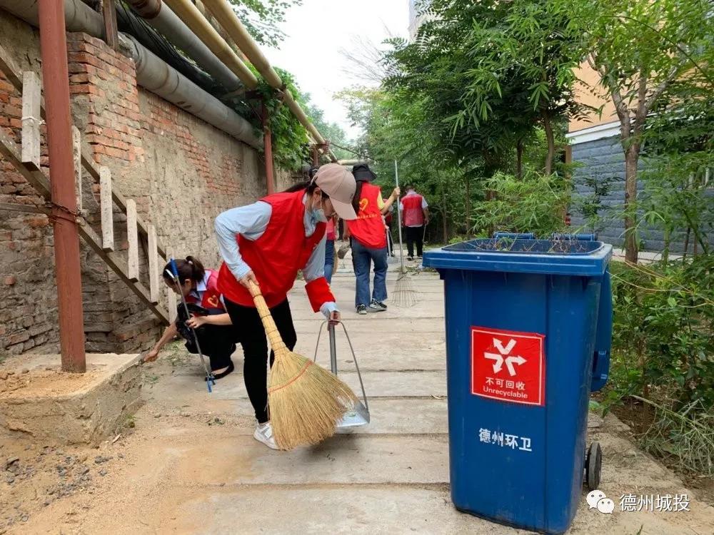 【创城总动员】城投集团开展创建文明城市志愿活动