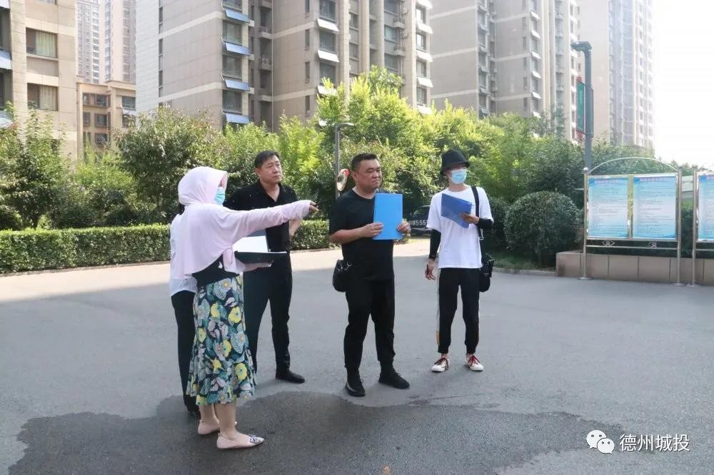 【创城总动员】城投集团开展第一轮创城督查工作