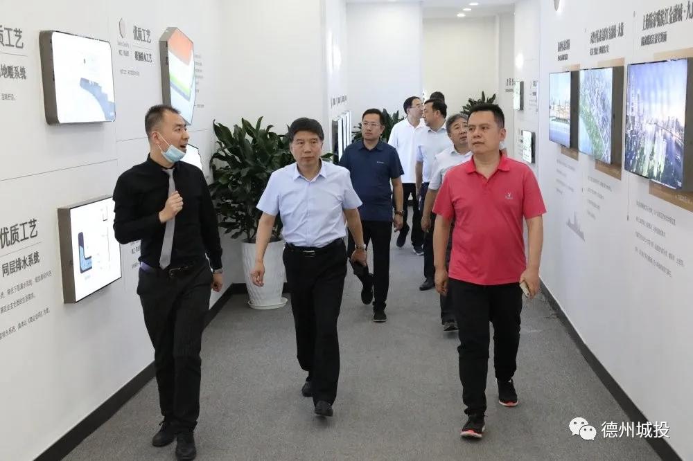 城投集团赴济南中央商务区考察学习