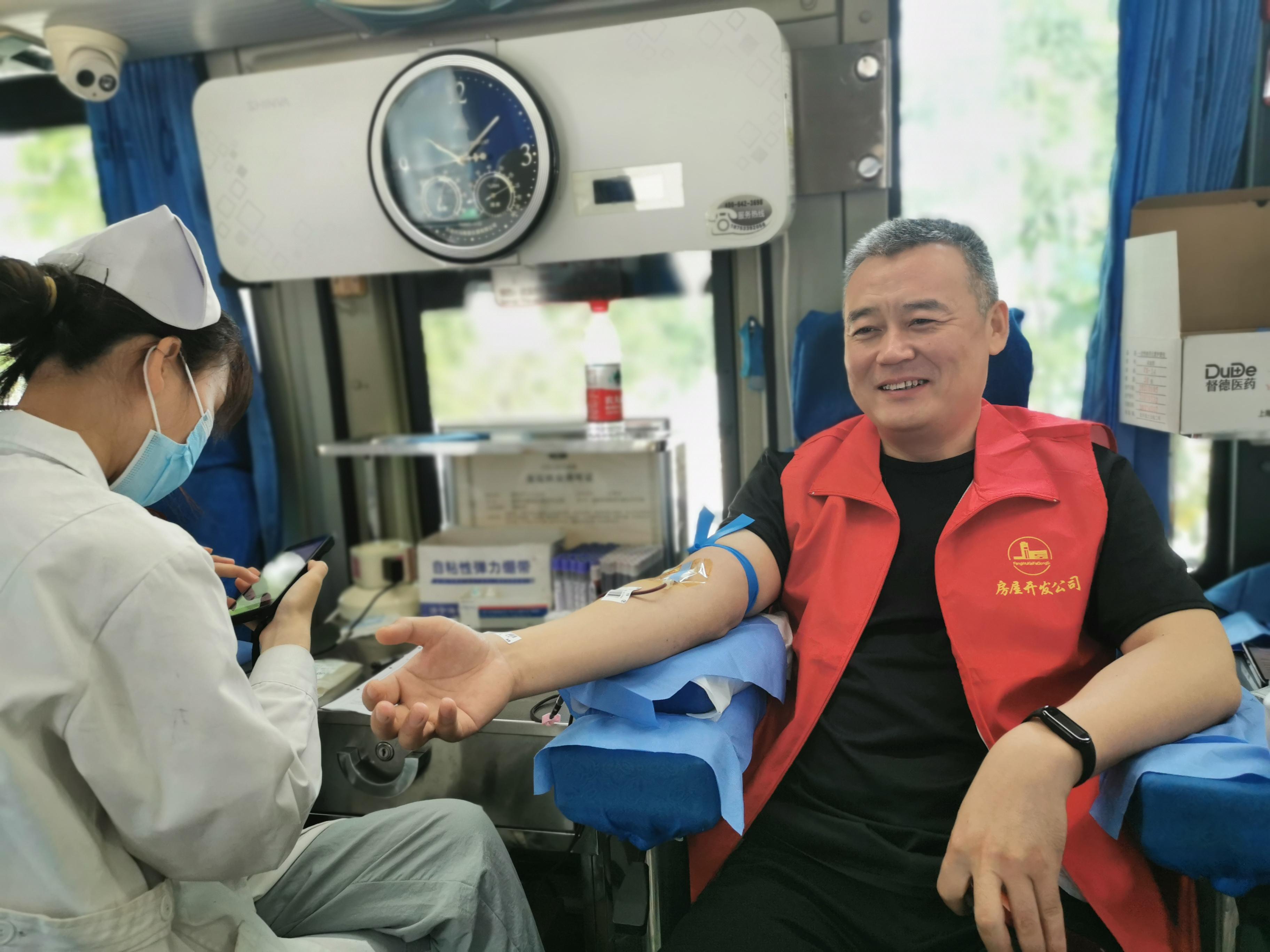 房屋开发公司组织开展义务献血活动