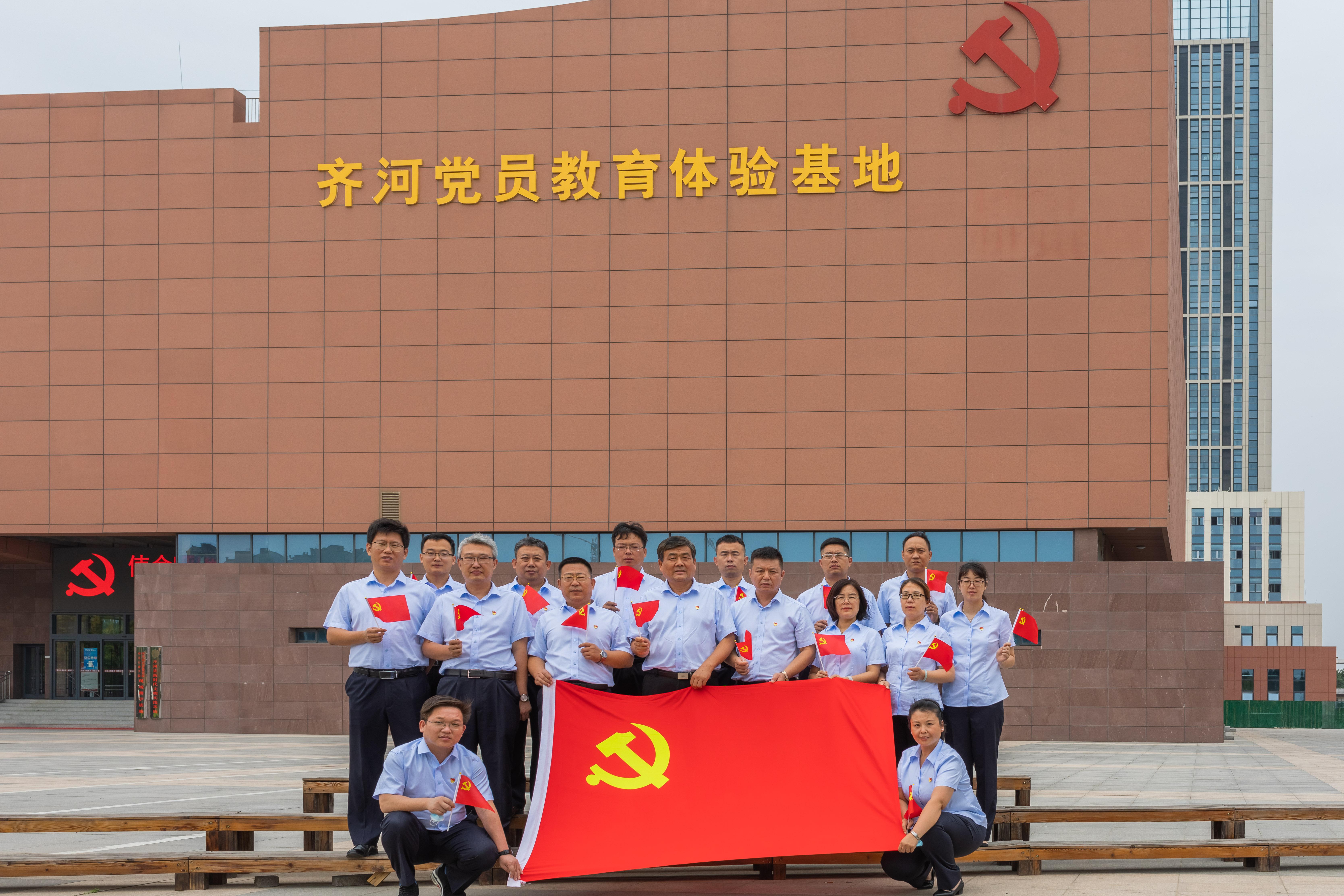 德州城建工程公司:部分党员同志赴齐河 红色教育基地开展党性教育学习