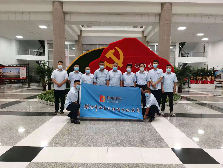海蓝舍材料公司: 集体参观德州市庆祝中国共产党成立100周年主题展览
